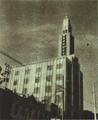 195202 1952年上海百货公司.png