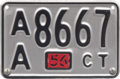 1954 Connecticut plate A-A 8667.png