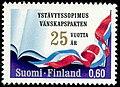 1973 - yya25 anniversary stamp.jpg