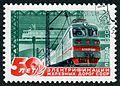 1976 CPA 4589.jpg