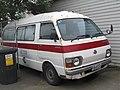 1980 Toyota Hiace Ambulance (34669495146).jpg