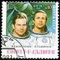 1981. Союз-Т4 - Салют-6. В.В. Коваленюк, В.П. Савиных (3).jpg
