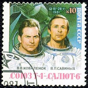 Briefmarke der Crew