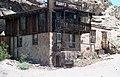 1991 04 22 Calico Hank`s Hotel.jpg