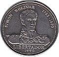 1 песо. Куба. 1990. Симон Боливар.jpg