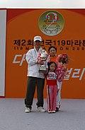 2004년 11월 서울특별시 영등포구 여의도 한강공원 제2회 전국119마라톤 DSC 0008 (2).JPG