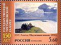 2006. Марка России stamp hi12612402304b2cffa619821.jpg
