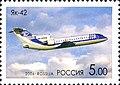 2006. Марка России stamp hi12740104754befdb6b344a4.jpg
