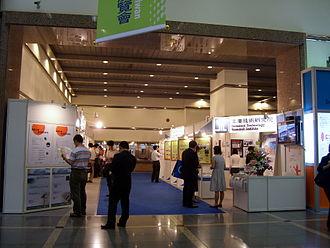 Renewable energy in Taiwan - Renewable energy technology exhibition in Taiwan in 2007