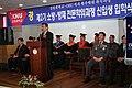 2009년 3월 20일 중앙소방학교 FEMP(소방방재전문과정입학식) 입학식30.jpg