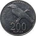 200 rupiah coin reverse.jpg