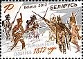 2012. Stamp of Belarus 23-2012-06-29-m.jpg