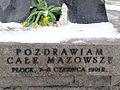 2013 Memorial of Jan Paweł II pope near Płock Catedral - 03.jpg