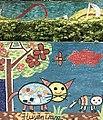 2017 11 25 141702 Vietnam Hanoi Ceramic-Mosaic-Mural 42.jpg
