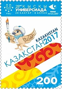 2017 Winter Universiade 2017 stamp of Kazakhstan.jpg