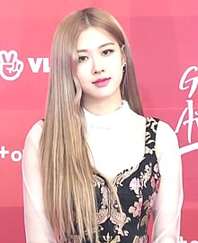 Rosé at the 33rd Golden Disc Awards in 2019, looking sideways.