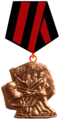 21 Azer medal.png