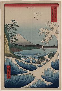 series of woodblock printing by Hiroshige