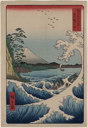 Suruga Bay - Suruga, Satta no Kaijō (The sea off Satta, Suruga), woodblock print by Hiroshige