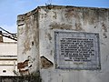 243 Antiga Cooperativa Odèon, pl. Colomer (Canet de Mar), placa commemorativa.JPG