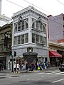 301-303 Sutter Street - Hammersmith Building.jpg