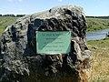 35-211-5004 Казавчинські скелі Лютинська 109.jpg