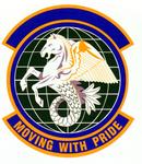 37 Transportation Sq emblem.png