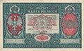 500 marek polskich 1919 styczeń awers.jpg