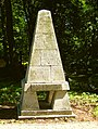 5251. St. Petersburg. Novodevichye cemetery.jpg