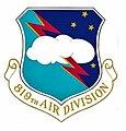 819thsad-emblem.jpg