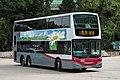822 at Nam Wan Rd, Nga Wan Rd (20190219145429).jpg