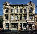87 Horodotska Street, Lviv (01).jpg