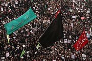 A pro-government rally in Tehran