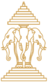 AEERLGE emblem.png