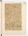 AGAD Itinerariusz legata papieskiego Henryka Gaetano spisany przez Giovanniego Paolo Mucante - 0063.JPG