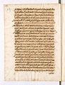 AGAD Itinerariusz legata papieskiego Henryka Gaetano spisany przez Giovanniego Paolo Mucante - 0112.JPG