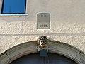 AIMG 9717 HN Gebäudeschmuck Männerkopf CR 1899.jpg