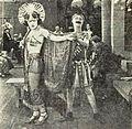 A Small Town Idol (1921) - 2.jpg