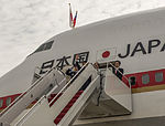 A spectacular farewell to PM Abe at Joint Base Andrews 150430-F-WU507-011.jpg