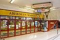 Aberdeen Market - geograph.org.uk - 852731.jpg