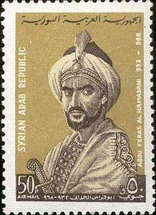 Abu Firas Al Hamdani Wikipedia
