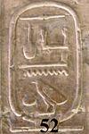 Abydos KL 07-13 n52.jpg