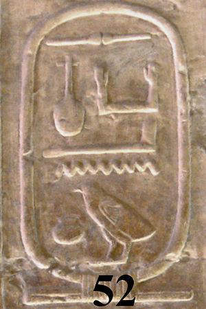 Neferkamin Anu - The cartouche of Neferkamin Anu on the Abydos King List reading Sneferka Anu.