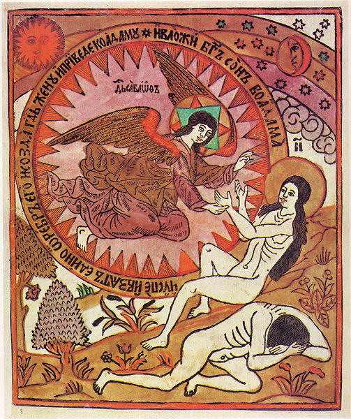 File:Adam and Eve Lubok.jpg