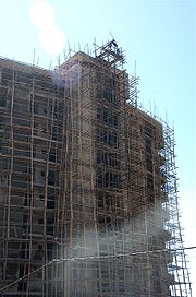 Addis Abeba Wood Scaffold (Sam Effron).jpg