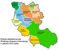 Administrative division of the Grand Duchy of Lithuania in half of XVI Century.PNG