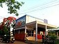 Adra Rail Station (South Side) আদ্রা রেলওয়ে স্টেশন.jpg