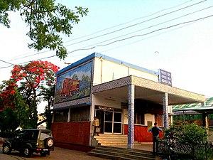 Adra Junction railway station - Adra Rail Station  Building
