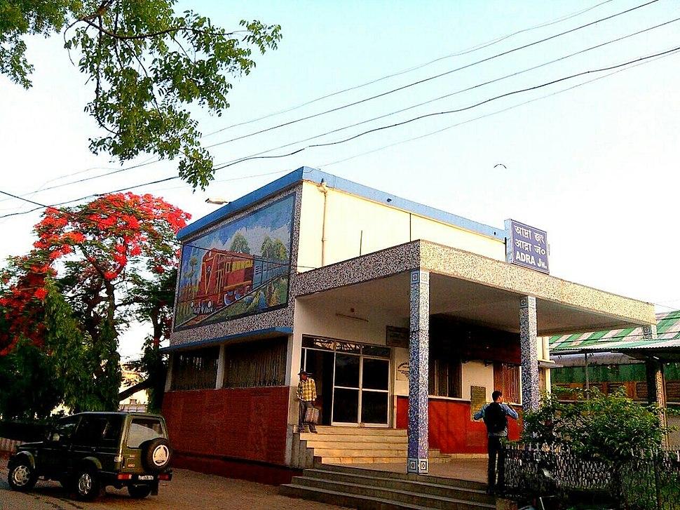 Adra railway station