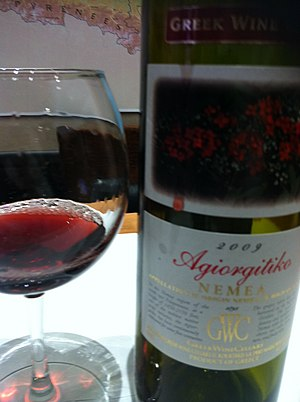 Greek wine - A Nemea wine made from 100% Agiorgitiko.